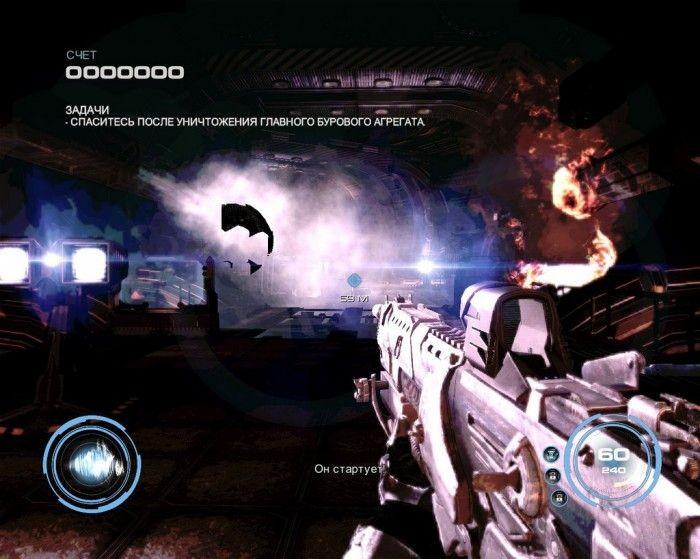 Alien rage: обзор