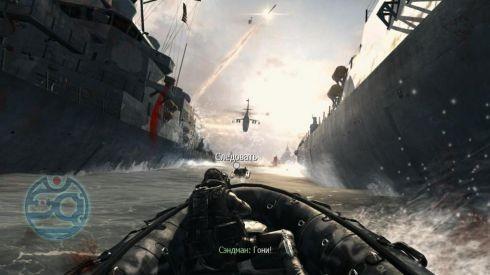 Call of duty: modern warfare 3: обзор