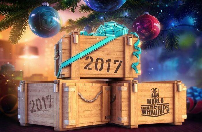 Что ждёт world of warships в 2017 году? 7 сюрпризов от «кораблей»
