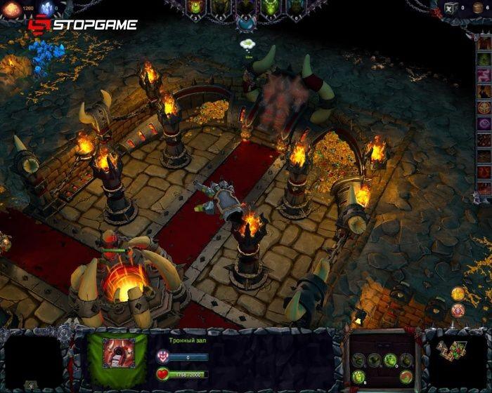 Dungeons 2: обзор