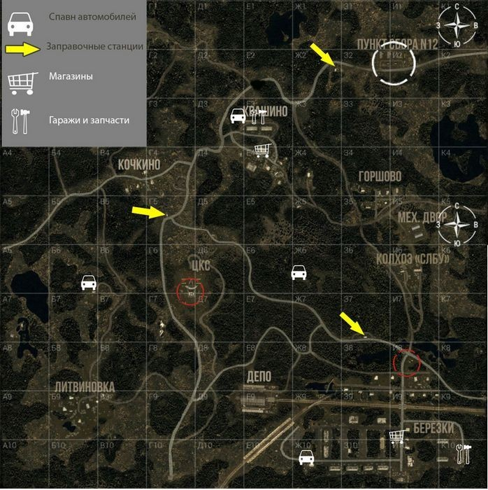 Гайд next day: survival. карты с местами спавна, машинами, базами и заправками