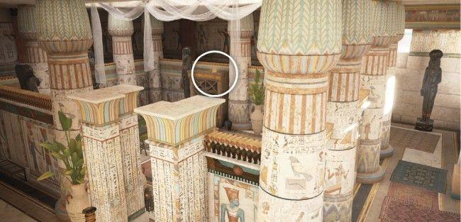 Где найти все папирусы и сокровища