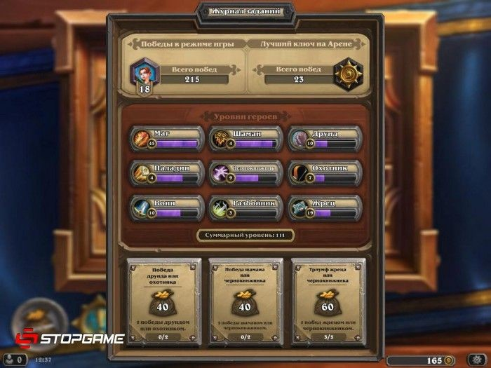 Hearthstone: heroes of warcraft: обзор