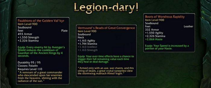 Как одеться для рейдов wow legion, оружие и легендарные предметы