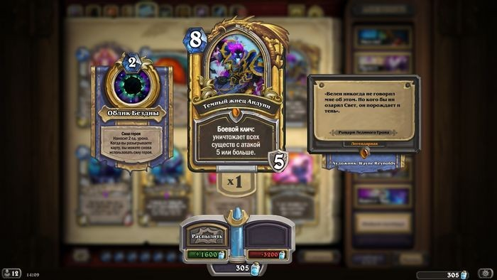 Обзор hearthstone: knights of the frozen throne
