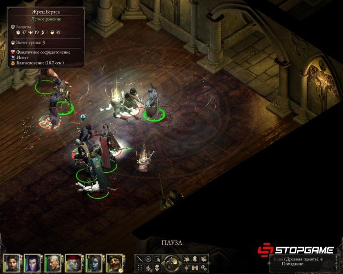 Pillars of eternity: обзор