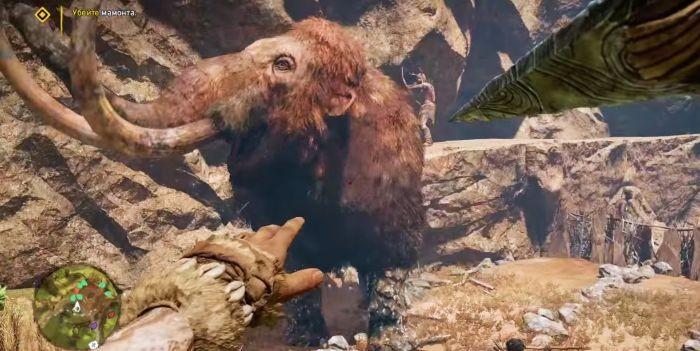 Прохождение far cry primal #3: от великого зверя до родины изил