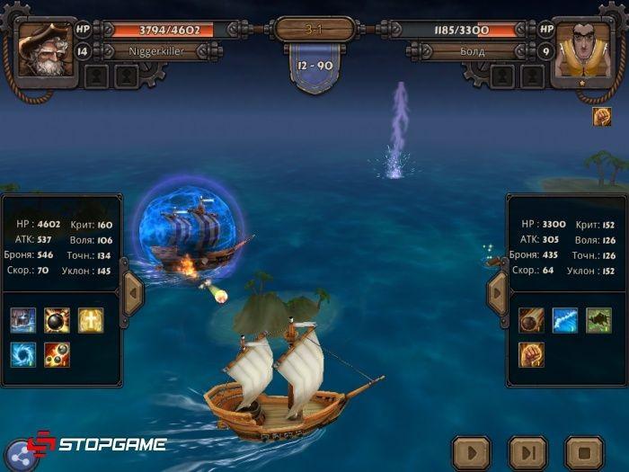Rage of the seven seas: обзор