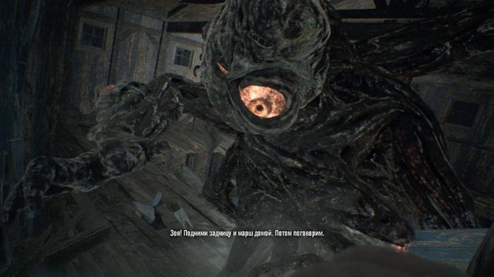 Resident evil 7: biohazard: как убить джека при первой встрече в гараже?