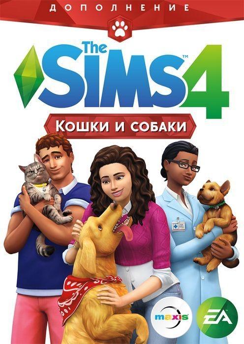 Sims 4: «кошки и собаки» — обзор изменений