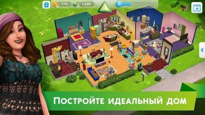 Советы новичкам в the sims mobile