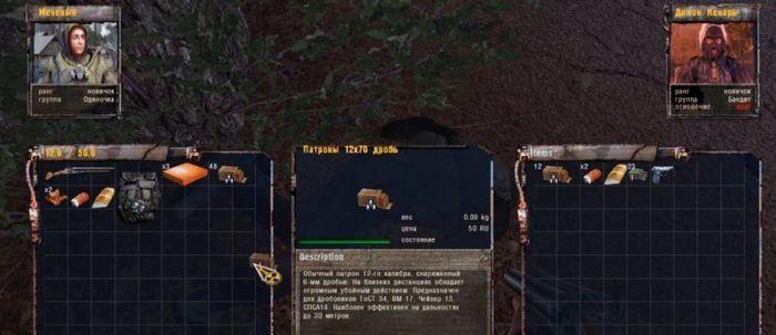 Stalker тень чернобыля - полное прохождение: квесты, секреты