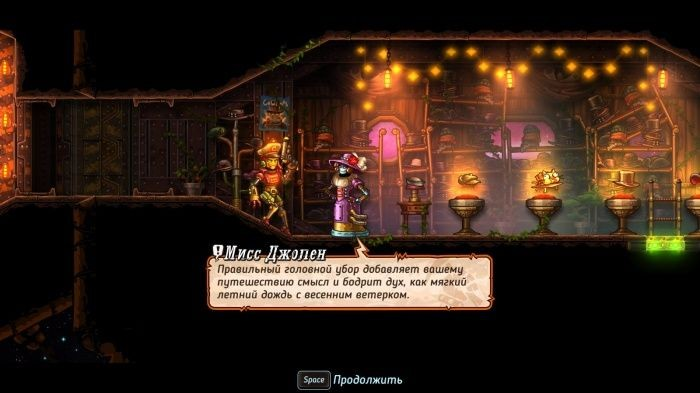 Steamworld heist: обзор