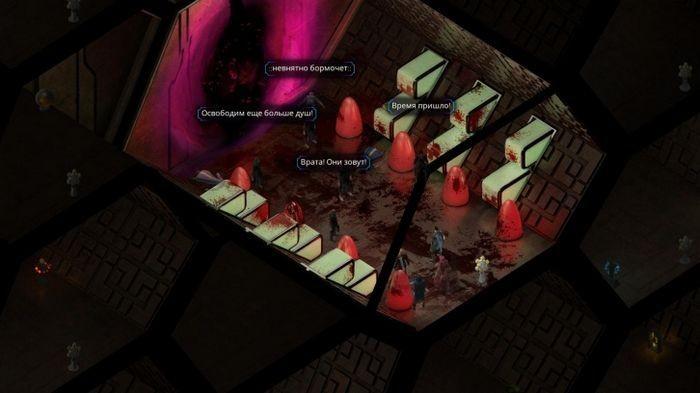 Torment: tides of numenera: список кодов доступа к уникальным гробницам в некрополе