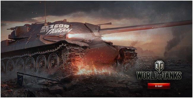 World of tanks реклама дед