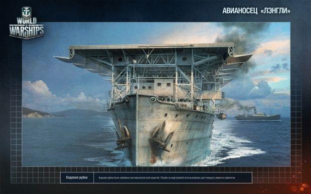 Ветки развития: авианосцы американского флота