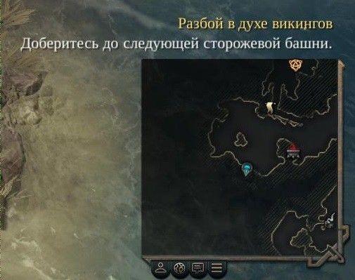 Vikings: wolves of midgard: как найти все артефакты
