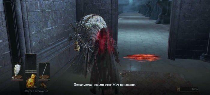 Все четыре концовки dark souls 3