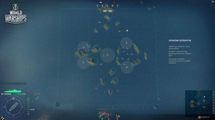 World of warships. режимы боёв